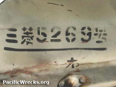 El juego de las imagenes-http://www.pacificwrecks.com/aircraft/f1m/5269/2008/f1m2_5269_cu.jpg